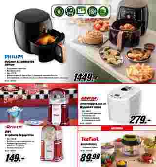 Media Markt - gazetka promocyjna ważna od 20.11.2020 do 10.12.2020 - strona 6.