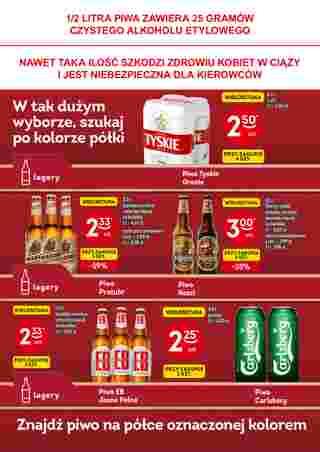 Żabka - gazetka promocyjna ważna od 30.01.2019 do 12.02.2019 - strona 6.
