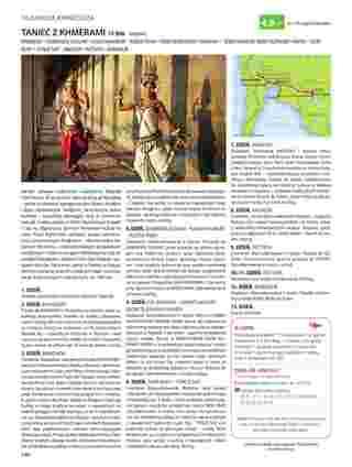 Itaka - gazetka promocyjna ważna od 02.04.2020 do 21.03.2021 - strona 246.