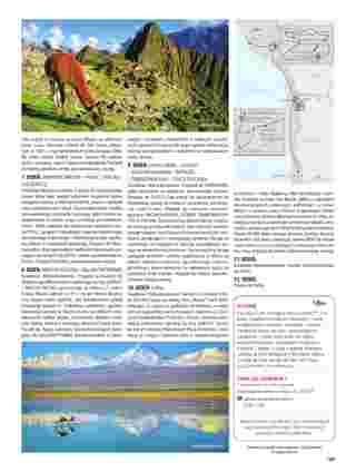 Itaka - gazetka promocyjna ważna od 02.04.2020 do 21.03.2021 - strona 191.