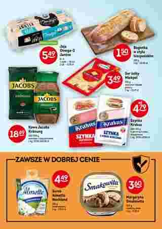Żabka - gazetka promocyjna ważna od 28.08.2019 do 10.09.2019 - strona 7.