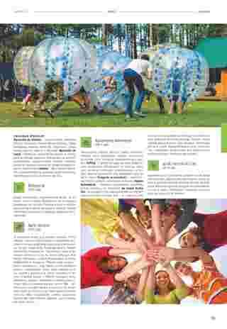 Almatur - gazetka promocyjna ważna od 02.04.2020 do 22.09.2020 - strona 151.