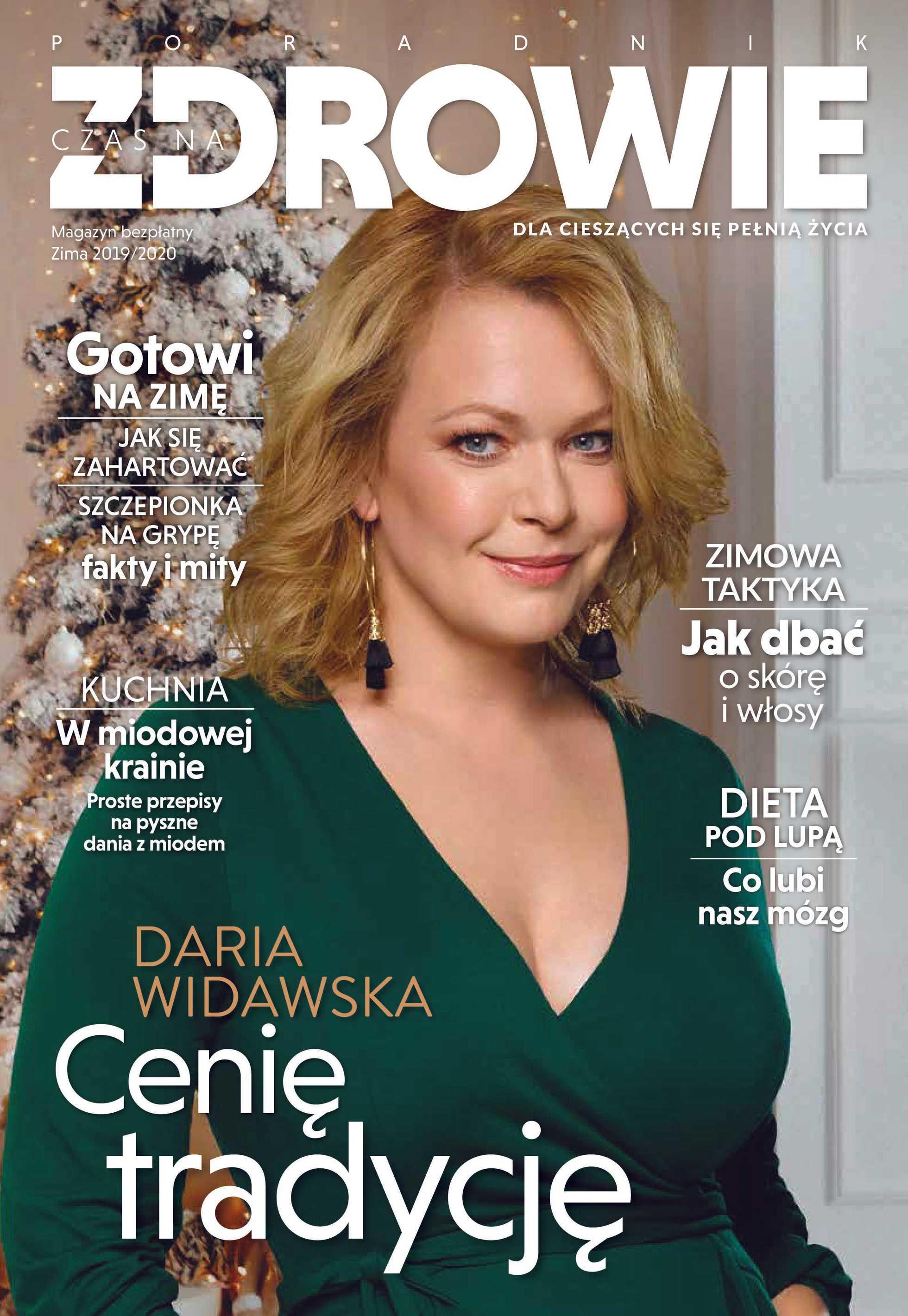 Ziko Dermo - gazetka promocyjna ważna od 23.12.2019 do 20.03.2020 - strona 1.