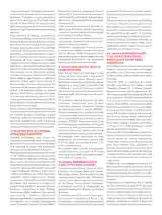 Itaka - gazetka promocyjna ważna od 01.11.2019 do 31.03.2020 - strona 269.