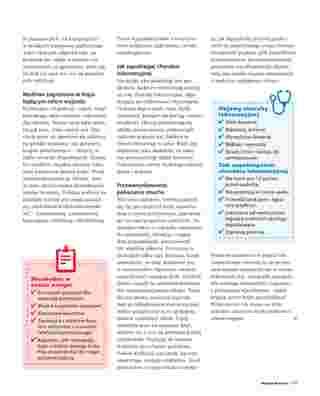Maxi ZOO - gazetka promocyjna ważna od 05.05.2018 do 31.03.2019 - strona 19.