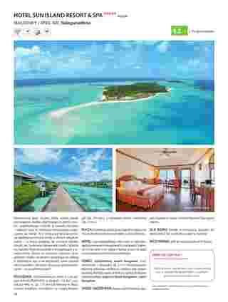 Itaka - gazetka promocyjna ważna od 02.04.2020 do 21.03.2021 - strona 14.