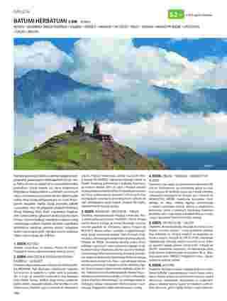 Itaka - gazetka promocyjna ważna od 01.11.2019 do 31.03.2020 - strona 164.
