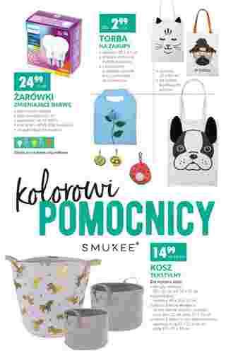 Biedronka - gazetka promocyjna ważna od 24.06.2019 do 06.07.2019 - strona 26.