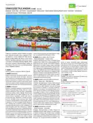 Itaka - gazetka promocyjna ważna od 02.04.2020 do 21.03.2021 - strona 247.