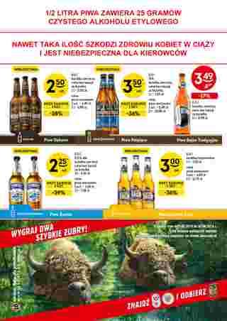 Żabka - gazetka promocyjna ważna od 13.02.2019 do 26.02.2019 - strona 7.