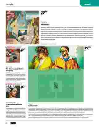 Empik - gazetka promocyjna ważna od 02.10.2019 do 15.10.2019 - strona 44.