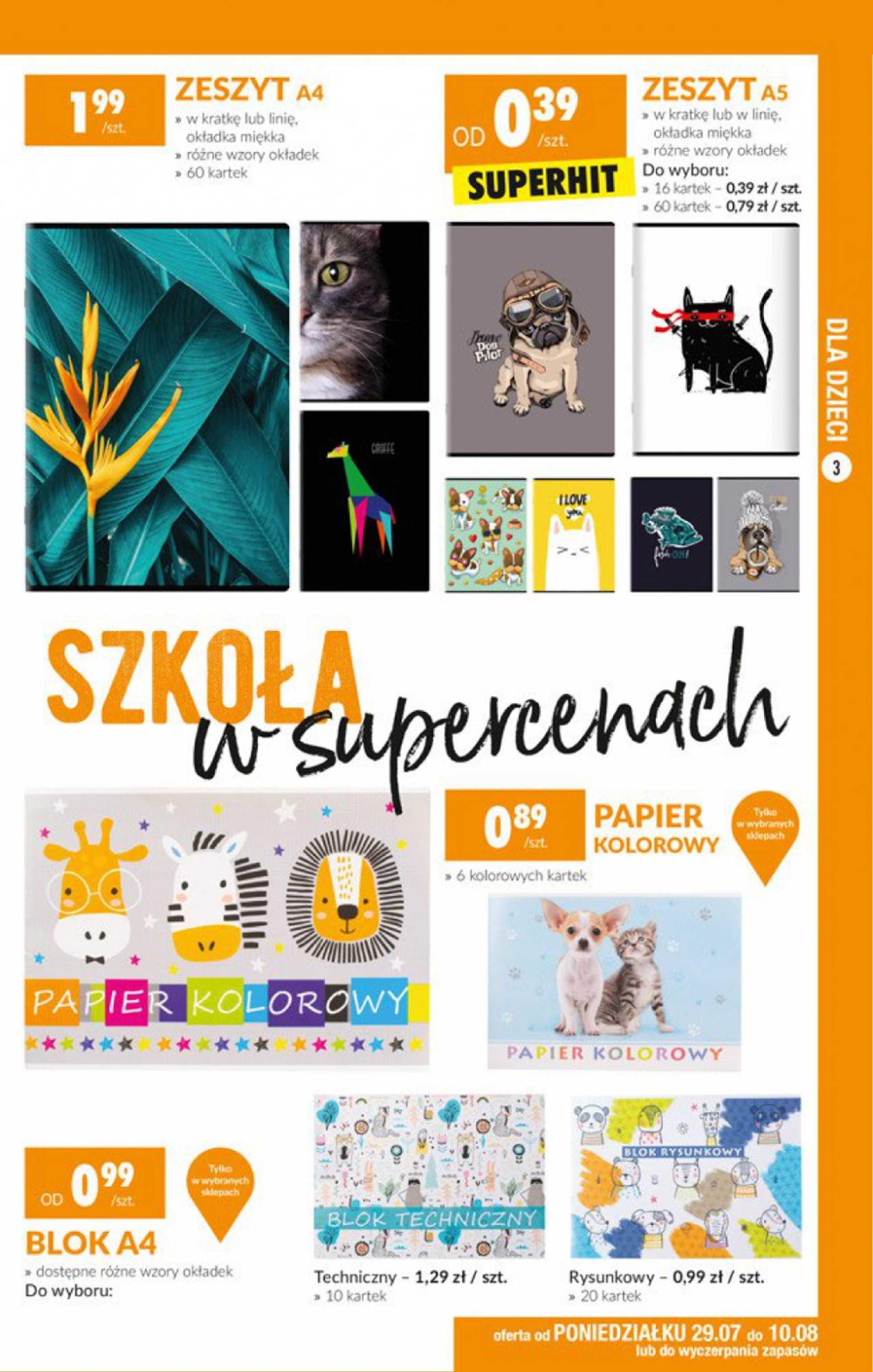 Biedronka - gazetka promocyjna ważna od 29.07.2019 do 14.08.2019 - strona 3.