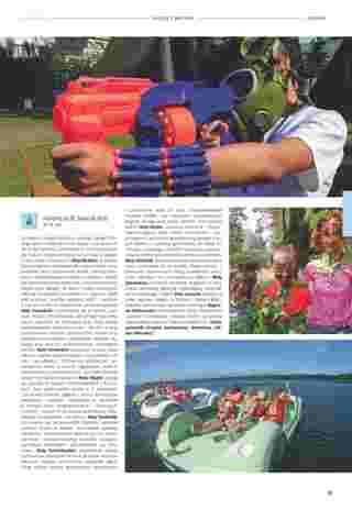 Almatur - gazetka promocyjna ważna od 02.04.2020 do 22.09.2020 - strona 39.