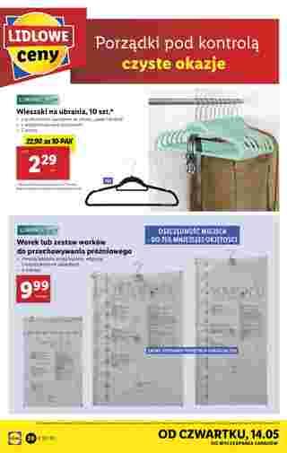 Lidl - gazetka promocyjna ważna od 11.05.2020 do 16.05.2020 - strona 26.