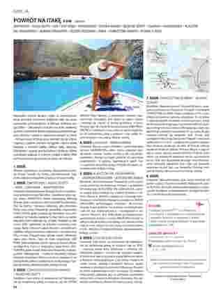 Itaka - gazetka promocyjna ważna od 01.11.2019 do 31.03.2020 - strona 96.