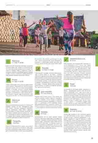 Almatur - gazetka promocyjna ważna od 02.04.2020 do 22.09.2020 - strona 123.