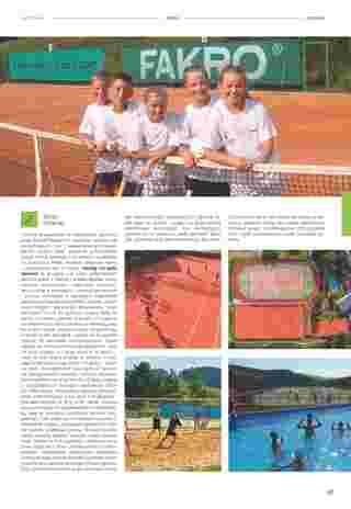 Almatur - gazetka promocyjna ważna od 02.04.2020 do 22.09.2020 - strona 117.