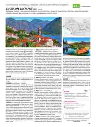 Itaka - gazetka promocyjna ważna od 01.11.2019 do 31.03.2020 - strona 107.