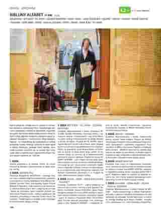 Itaka - gazetka promocyjna ważna od 01.11.2019 do 31.03.2020 - strona 182.