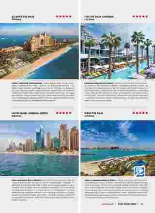 Exim Tours - gazetka promocyjna ważna od 01.03.2020 do 31.05.2020 - strona 33.