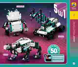Lego - gazetka promocyjna ważna od 01.01.2021 do 31.05.2021 - strona 119.