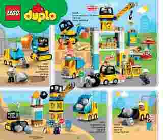 Lego - gazetka promocyjna ważna od 01.01.2021 do 31.05.2021 - strona 8.