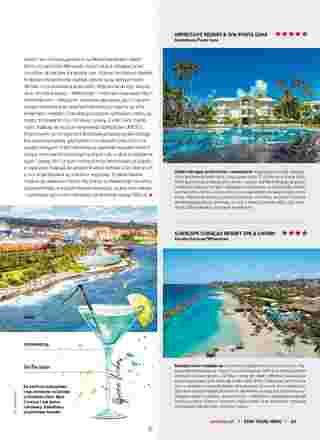Exim Tours - gazetka promocyjna ważna od 01.03.2020 do 31.05.2020 - strona 65.