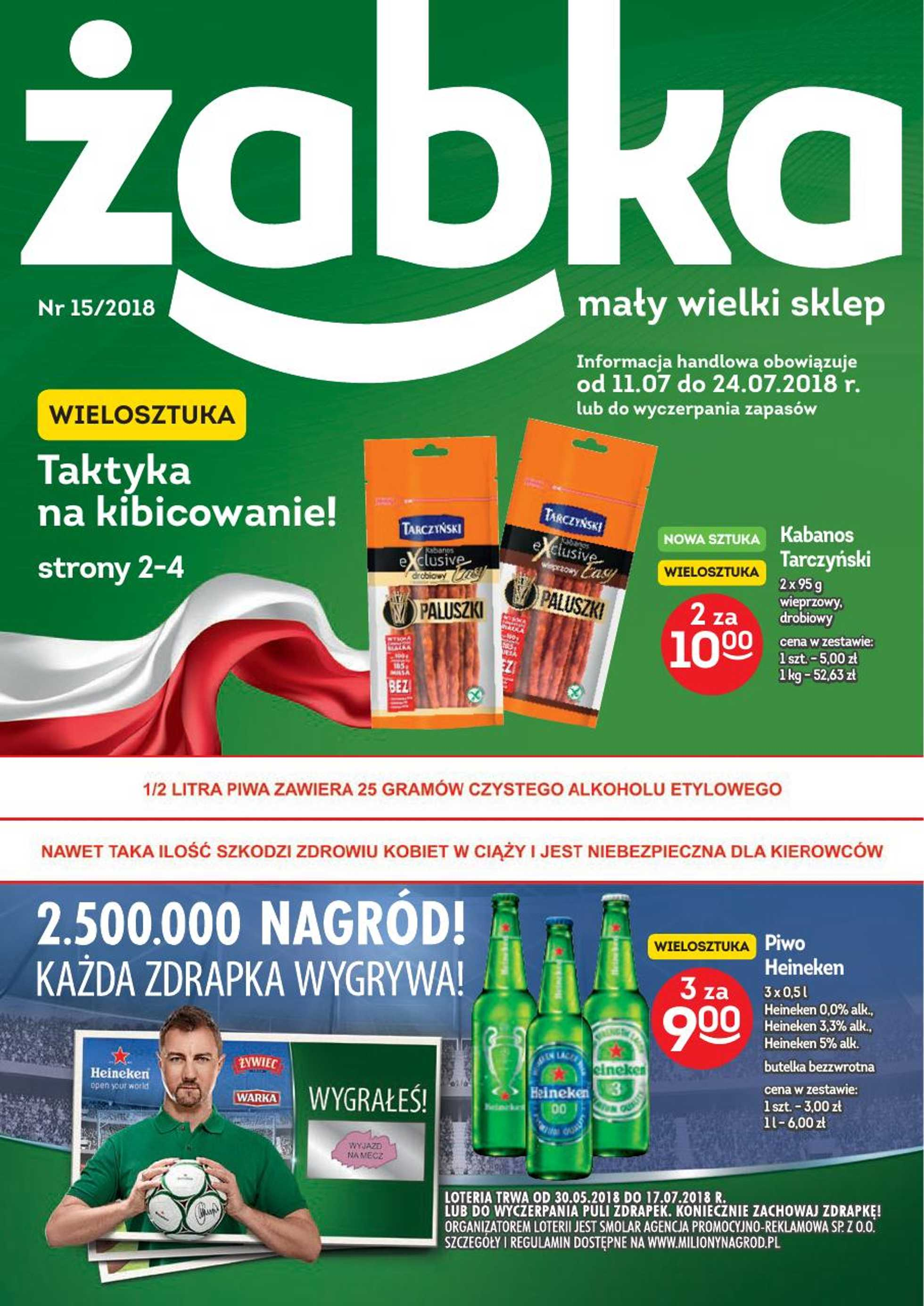 Żabka - gazetka promocyjna ważna od 11.07.2018 do 24.07.2018 - strona 1.