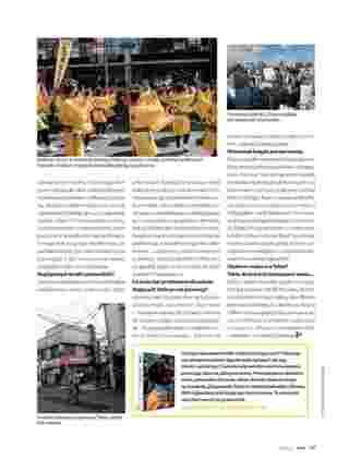 Hebe - gazetka promocyjna ważna od 01.07.2019 do 31.08.2019 - strona 145.