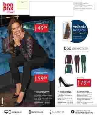 Bonprix - gazetka promocyjna ważna od 12.11.2020 do 11.05.2021 - strona 76.
