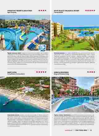 Exim Tours - gazetka promocyjna ważna od 01.03.2020 do 31.03.2021 - strona 17.