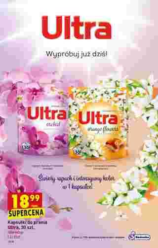 Biedronka - gazetka promocyjna ważna od 04.07.2019 do 10.07.2019 - strona 48.