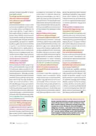Hebe - gazetka promocyjna ważna od 01.05.2019 do 31.05.2019 - strona 100.