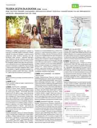 Itaka - gazetka promocyjna ważna od 02.04.2020 do 21.03.2021 - strona 243.