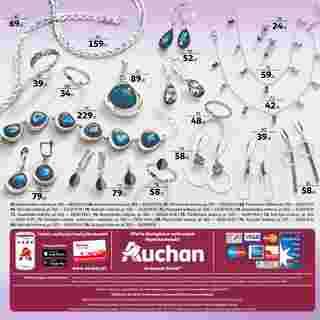 Auchan - gazetka promocyjna ważna od 05.02.2020 do 07.03.2020 - strona 6.