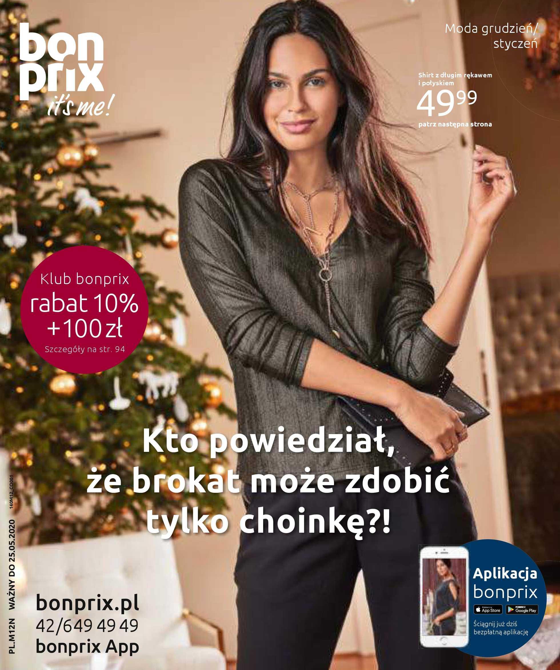 Bonprix - gazetka promocyjna ważna od 27.11.2019 do 25.05.2020 - strona 1.