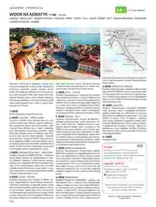Itaka - gazetka promocyjna ważna od 01.11.2019 do 31.03.2020 - strona 118.