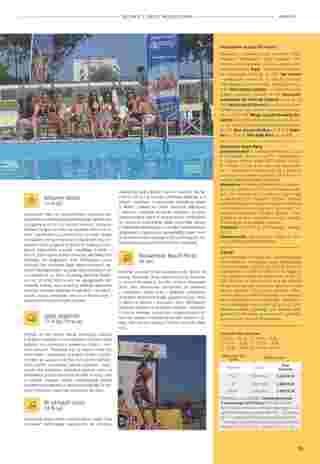 Almatur - gazetka promocyjna ważna od 02.04.2020 do 22.09.2020 - strona 181.