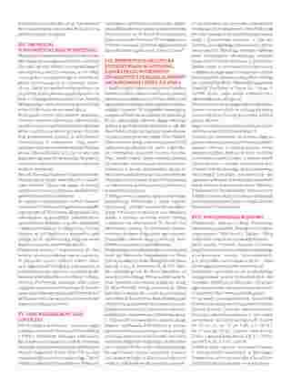 Itaka - gazetka promocyjna ważna od 01.11.2019 do 31.03.2020 - strona 239.