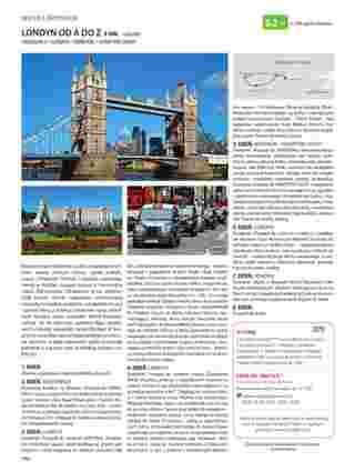Itaka - gazetka promocyjna ważna od 01.11.2019 do 31.03.2020 - strona 144.