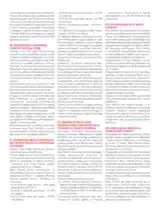 Itaka - gazetka promocyjna ważna od 01.10.2019 do 31.03.2020 - strona 190.