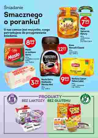 Żabka - gazetka promocyjna ważna od 13.02.2019 do 26.02.2019 - strona 12.