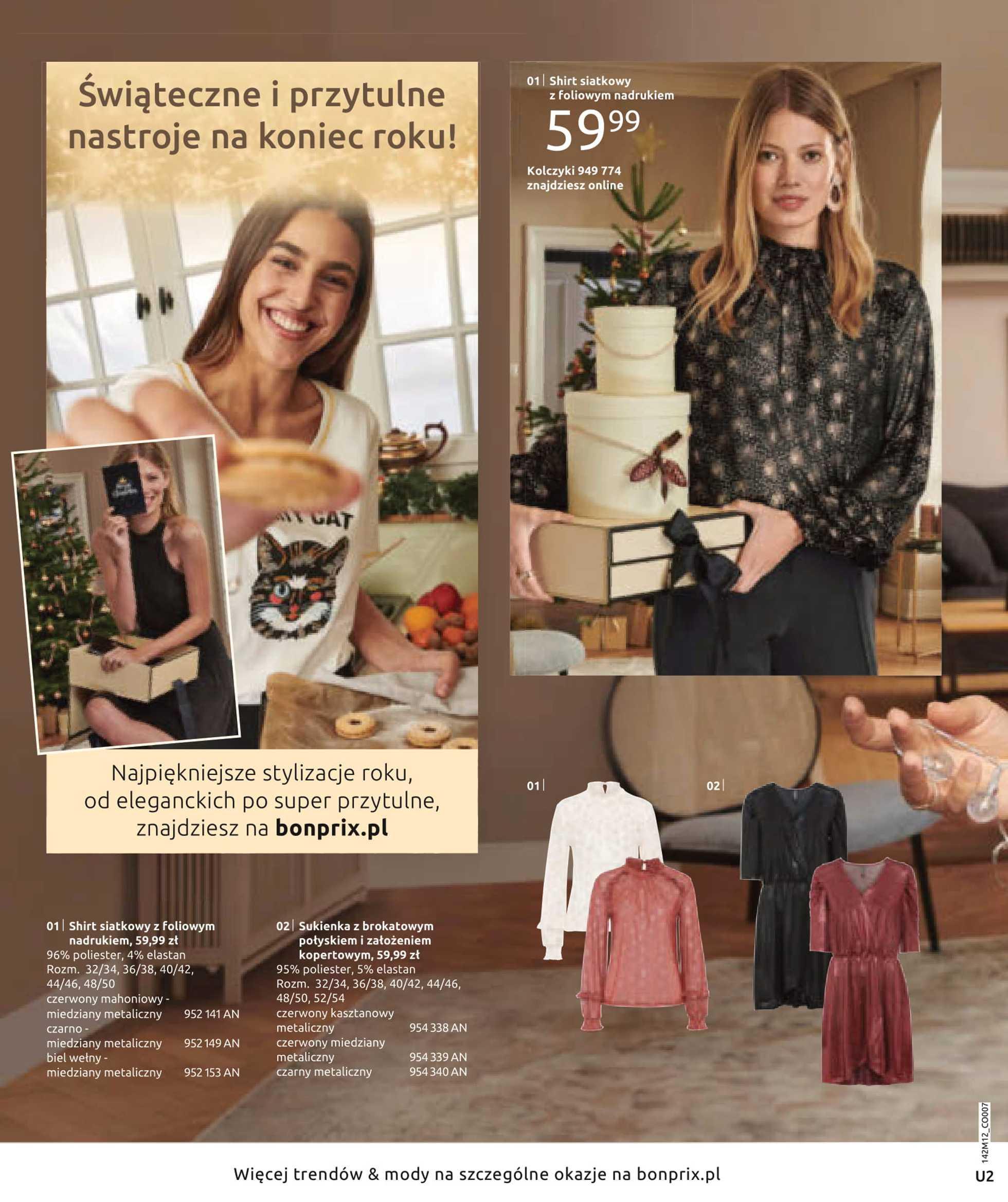 Bonprix - gazetka promocyjna ważna od 01.12.2020 do 30.05.2021 - strona 2.