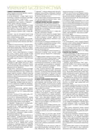 Almatur - gazetka promocyjna ważna od 02.04.2020 do 22.09.2020 - strona 234.