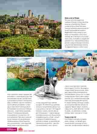 Exim Tours - gazetka promocyjna ważna od 01.03.2020 do 31.05.2020 - strona 54.