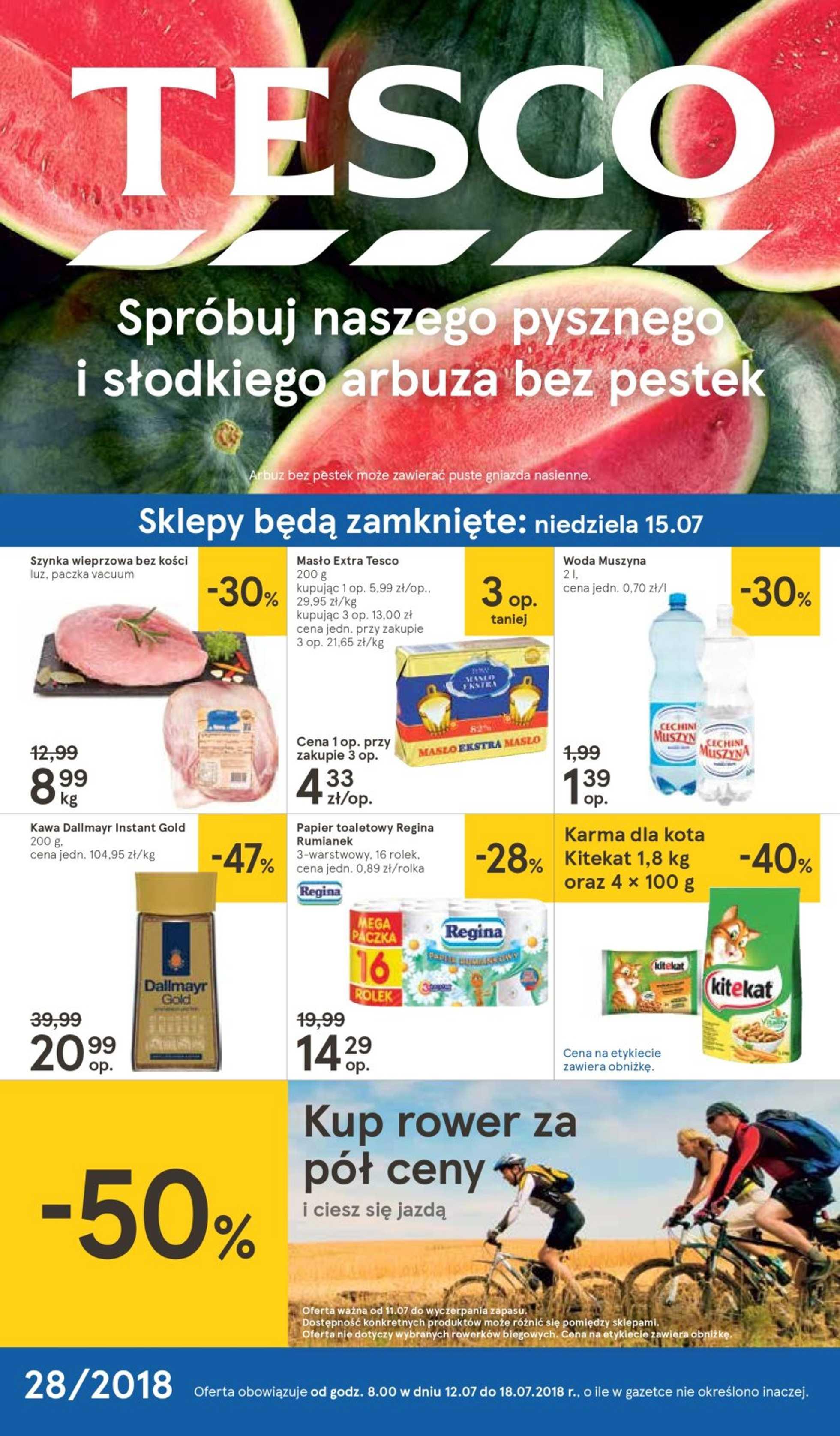 Tesco - gazetka promocyjna ważna od 12.07.2018 do 18.07.2018 - strona 1.