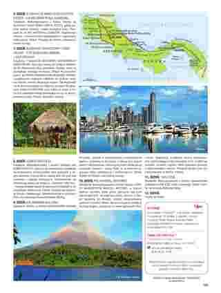 Itaka - gazetka promocyjna ważna od 02.04.2020 do 21.03.2021 - strona 195.