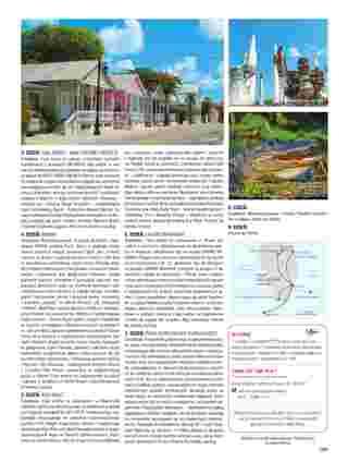 Itaka - gazetka promocyjna ważna od 01.11.2019 do 31.03.2020 - strona 261.