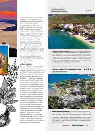 Exim Tours - gazetka promocyjna ważna od 01.03.2020 do 31.03.2021 - strona 23.
