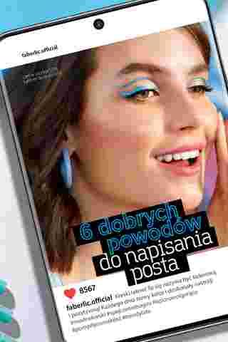Faberlic - gazetka promocyjna ważna od 18.05.2020 do 07.06.2020 - strona 35.